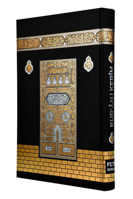 The Holy Quran, Designed by the Cover of the Holy Kaaba - Medium Size
